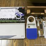 机にキーボードを設置する、サンコー・キーボードトレイを買ってみた。